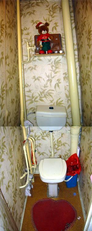 bathroomstall